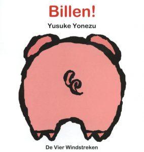 prentenboek billen yonezu